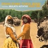 Addis 1988 - Ethio Stars/Tukul Band/Mulatu Astatke