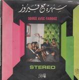 Fairouz