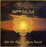 Nipponjin - Far East Family Band