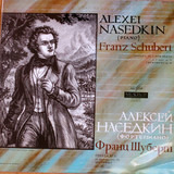 Sonata No. 2 For Piano in D Major, Op. 53 - Impromptu Op. 90 - Franz Schubert , Aleksey Nasedkin