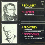 Five Minuets. Five Melodies. Overture On Hebrew Themes - Schubert / Prokofiev