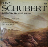 Symphony No. 9 In C Major, D. 944 - Franz Schubert