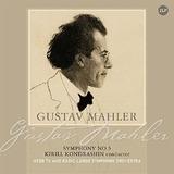 Symphony No.5 - Mahler, Leonard Bernstein