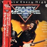 Rockin' Every Night - Live In Japan - Gary Moore