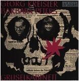 Gruselkabinett - Georg Kreisler & Barbara Peters