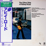 The Other Side Of Abbey Road - George Benson