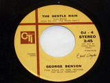 The Gentle Rain - George Benson