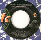 I Want You Around Me - George McCrae