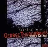 George Theodorakis