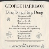 Ding Dong - George Harrison