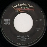 The Race Is On / She Thinks I Still Care - George Jones