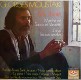 Ma Liberté - Georges Moustaki