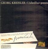 Unheilbar Gesund - Georg Kreisler