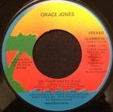 On Your Knees (Edit) - Grace Jones