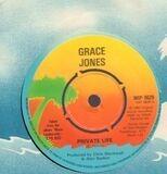 Private Life - Grace Jones