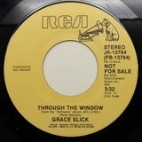 Through The Window - Grace Slick