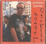 Live Alone Discovering Japan - Graham Parker