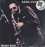 Night Beat - Hank Crawford