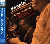 Poppin' - Hank Mobley