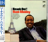 Reach Out! - Hank Mobley