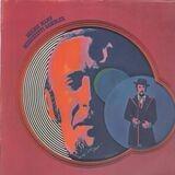 Mississippi Gambler - Herbie Mann