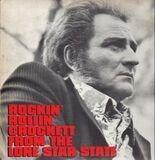 Howard Crockett