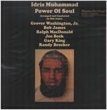 Power Of Soul -HQ/Remast- - Idris Muhammad