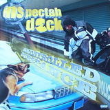 Inspectah Deck