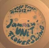 Jammin' Unit