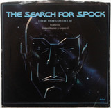 """The Search For Spock (Theme From """"Star Trek III"""") - James Horner"""