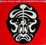 Les Concerts En Chine - Jean-Michel Jarre