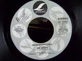 Mississippi Lady - Jim Croce
