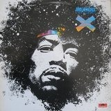 Kiss The Sky - Jimi Hendrix