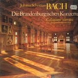 Die Brandenburgischen Konzerte - Bach (Karajan)