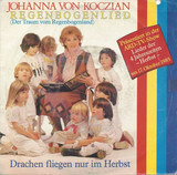 Regenbogenlied (Der Traum Vom Regenbogenland) - Johanna Von Koczian