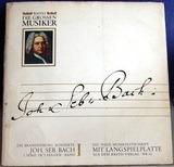 Die Brandenburg. Konzerte. 1. Serie in 3 Folgen Band I - Bach