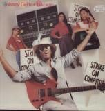Strike on Computers - Johnny Guitar Watson