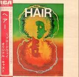 Hair - The Original Broadway Cast Recording - Jonathan Kramer / Ronald Dyson / Lynn Kellogg a.o.