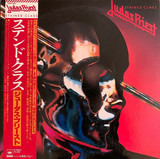 Stained Class = ステンド・クラス - Judas Priest