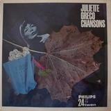 Chansons - Juliette Gréco / Georges Brassens