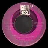 Gimme That Beat - Junior Walker & The All Stars