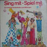Kindermusikstudio Saarbrücken