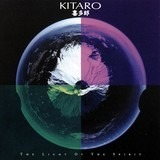The Light of the Spirit - Kitaro