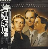 Trans-Europe Express - Kraftwerk