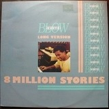 8 Million Stories - Kurtis Blow