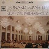 Symphony No. 5 In E Minor - Leonard Bernstein , The New York Philharmonic Orchestra , Pyotr Ilyich Tchaikovsky