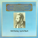 Leonora Overture No. 3 / Symphony No. 8 - Ludwig van Beethoven - Wiener Philharmoniker , Conductor Franz Schalk