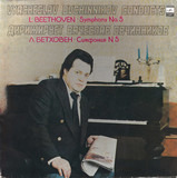 Симфония № 5 - Ludwig van Beethoven , Дирижер Vyacheslav Ovchinnikov