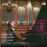 Concerto No.1 For Piano And Orchestra In C Major, Op.15 - Beethoven
