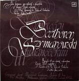 Two Romances For Violin And Orchestra / Concerto No. 1 For Violin & Orchestra - Ludwig van Beethoven / Karol Szymanowski - Vadim Repin , Захар Брон , Novosibirsk Philharmonic Orch